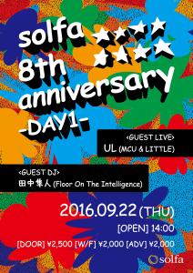 160922_solfa_anniversary_2