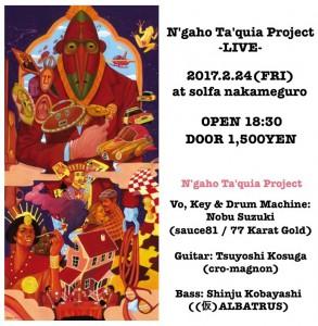 224 N'gaho Ta'quia Project