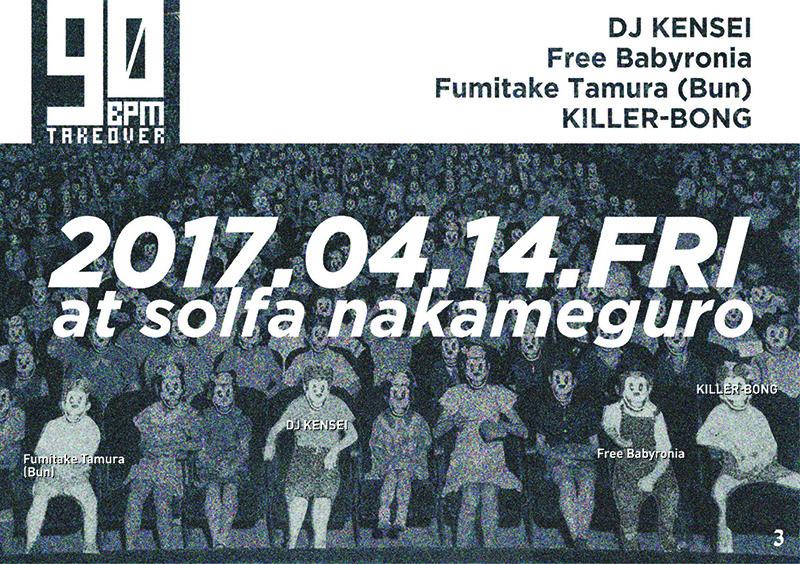 90BPM TAKEOVER | solfa(中目黒ソルファ)