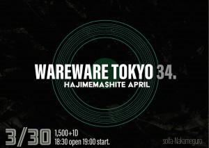 WAREWARE-34 フライヤー1