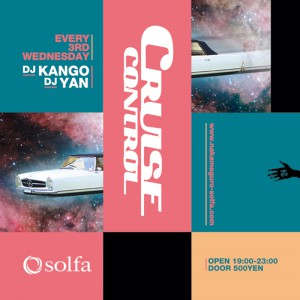 cruisecontrol_every3rdwednesday_solfa_flyer_2