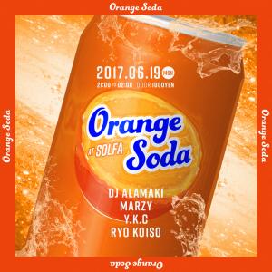 170619_orange_soda_1