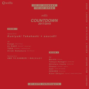 flyer_countdown_2018_back
