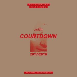 flyer_countdown_2018_ver.2