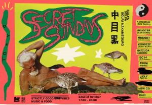 SECRETS-4print