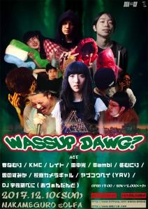 wassup_dawg-01