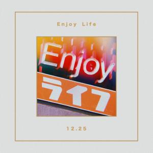 enjoylife_moji