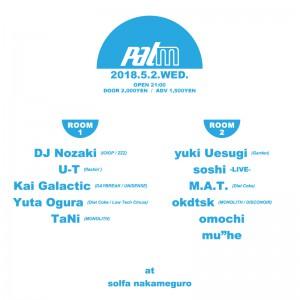 palm_0502_back-3