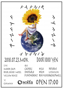 20180723_flyer