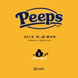 20181022_peeps_12x12_omote
