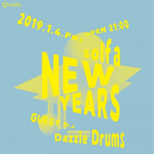 newyear19_front