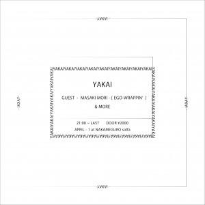 solfa-yakai-pos2-ura_アートボード 1 のコピー