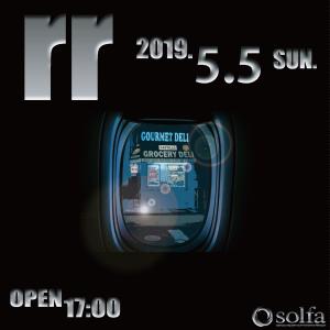 201900505_rr_solfa2
