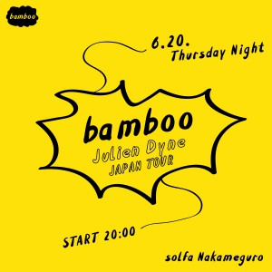 bamboo omote