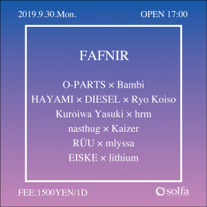 20190930_fukaibd_flyer