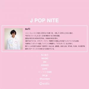 20191009_jpop_flyer_ura
