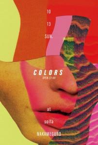 colors_front