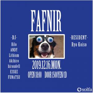 20191216_fafnir_flyer