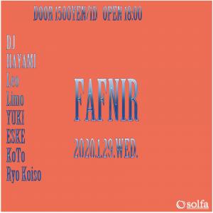 20200129_fafnir_flyer