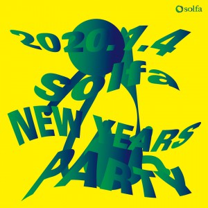 newyear_2020_front_fix