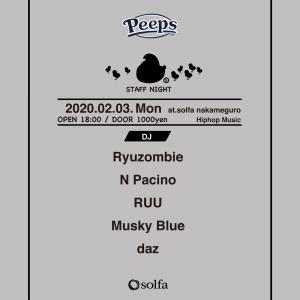 20200203_peeps.12x12_ura