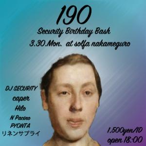 奥田330