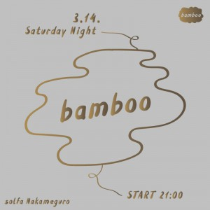 bamboo_0314_front_ver3_9