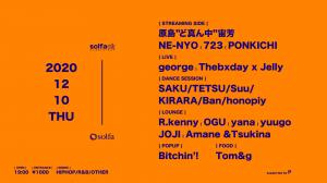 モニタ用_12.10